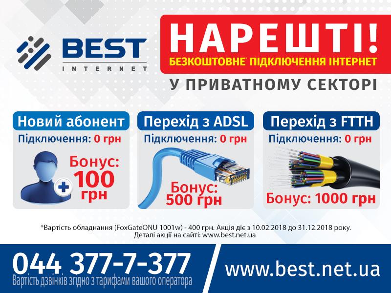banner_800x600px_best