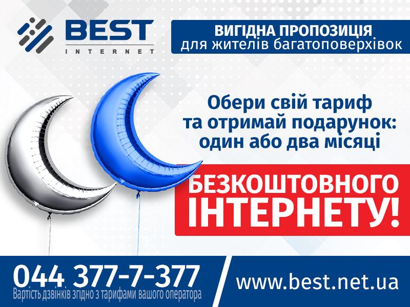 banner_800x600px_best2