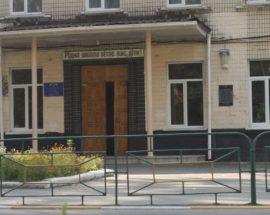 Школа Макаренка Ірпінь