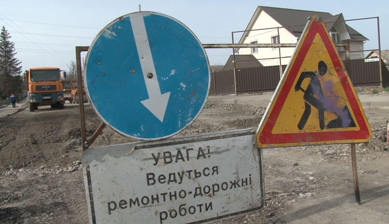 У Бучі триває капітальний ремонт вулиці Вокзальна