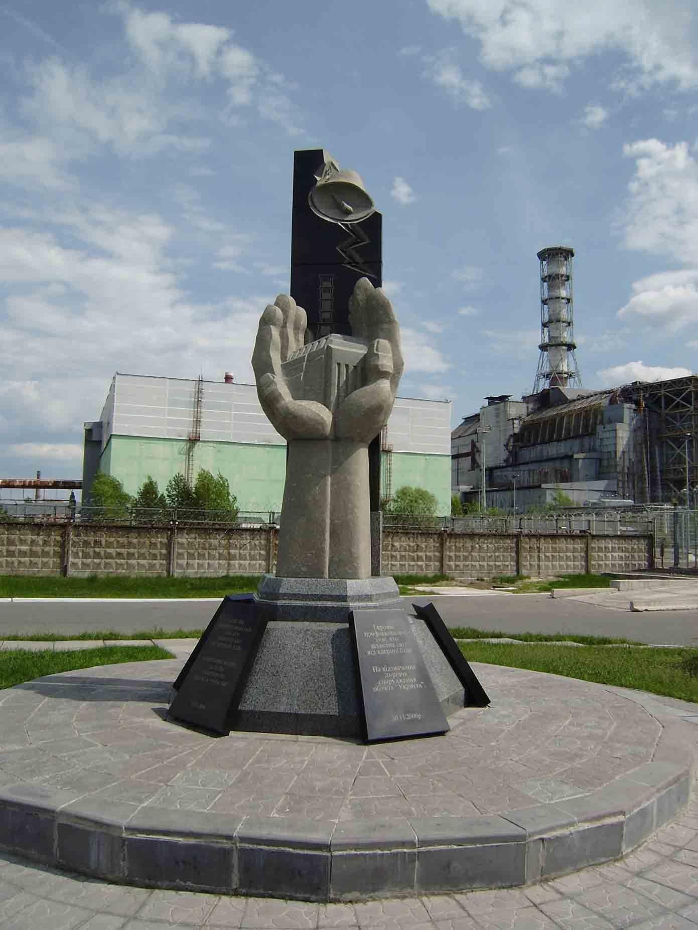 26 квітня – Міжнародний день пам'яті жертв радіаційних аварій і катастроф, День Чорнобильської трагедії