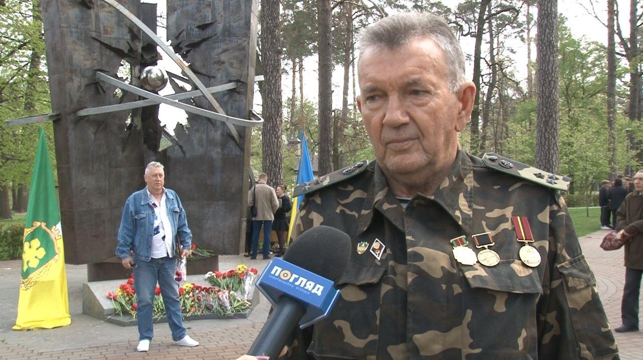 16 У Бучі вшанували пам'ять ліквідаторів наслідків аварії на Чорнобильській АЕС