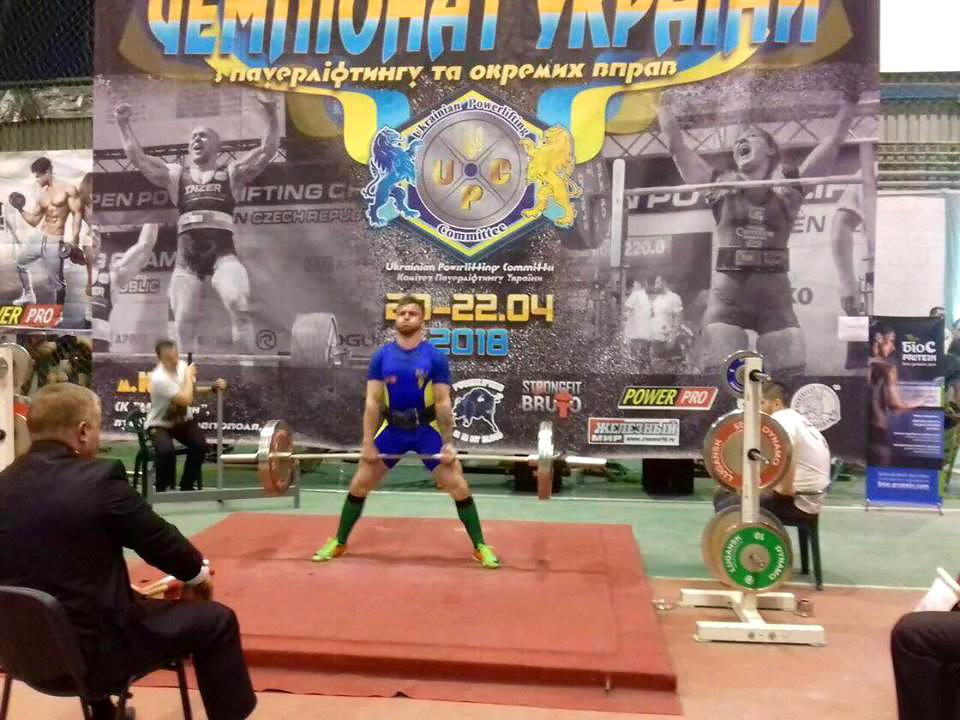 2504_sport_1 Три «золота» та два «срібла»: Пісківські пауерліфтери підкорили Чемпіонат України