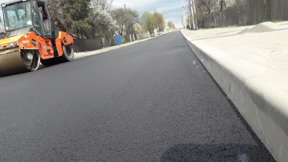 Завершено капітальний ремонт частини вулиці Вокзальна