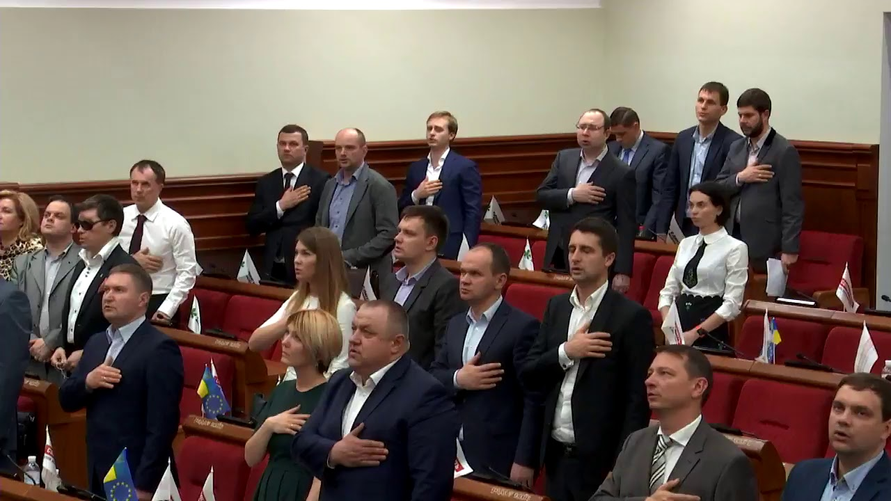 27 квітня відбудеться позачергове засідання Київської обласної ради