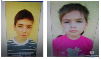 Makariv-batky-zabraly-ditej-1-350x206 Поліція розшукує чоловіка та дружину, які без дозволу забрали з притулку власних чотирьох дітей
