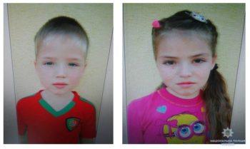Makariv-batky-zabraly-ditej-2-350x209 Поліція розшукує чоловіка та дружину, які без дозволу забрали з притулку власних чотирьох дітей
