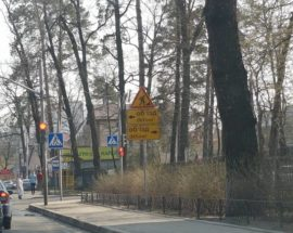 В Ірпені по вулиці Соборній перекрито авторух у зв'язку з ремонтом