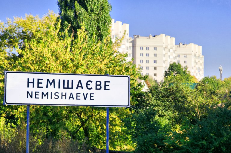 14.04_nemyshaevo 14 травня відбудеться позачергову сесія Немішаївської селищної ради
