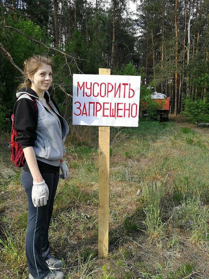 1405_chysto_2 Жителі села Здвижівка зібрали дві машини сміття