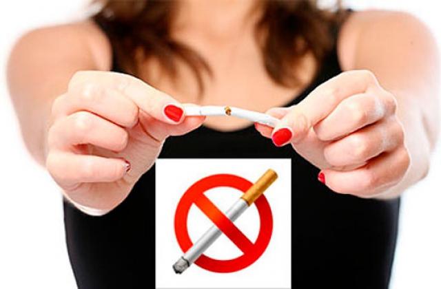 31 травня – Всесвітній день без тютюну