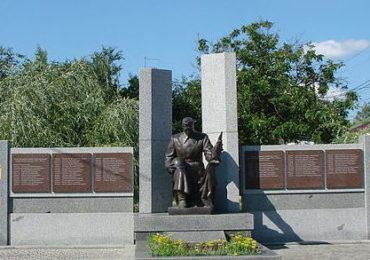 У Гостомелі вшанують пам'ять захисників Вітчизни у Другій світовій війні