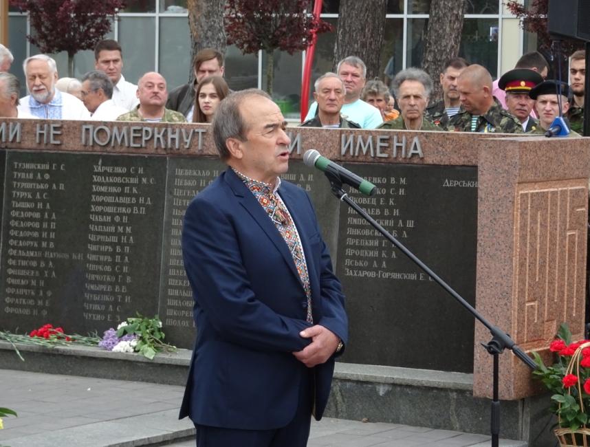 Естафета пам'яті про воєнне лихоліття об'єднала в Ірпені різні покоління