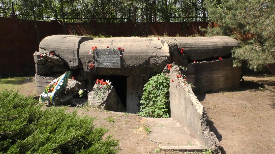 У Гостомелі поблизу ДОТу вшанували пам'ять жертв Другої світової війни та віддали належне ветеранам