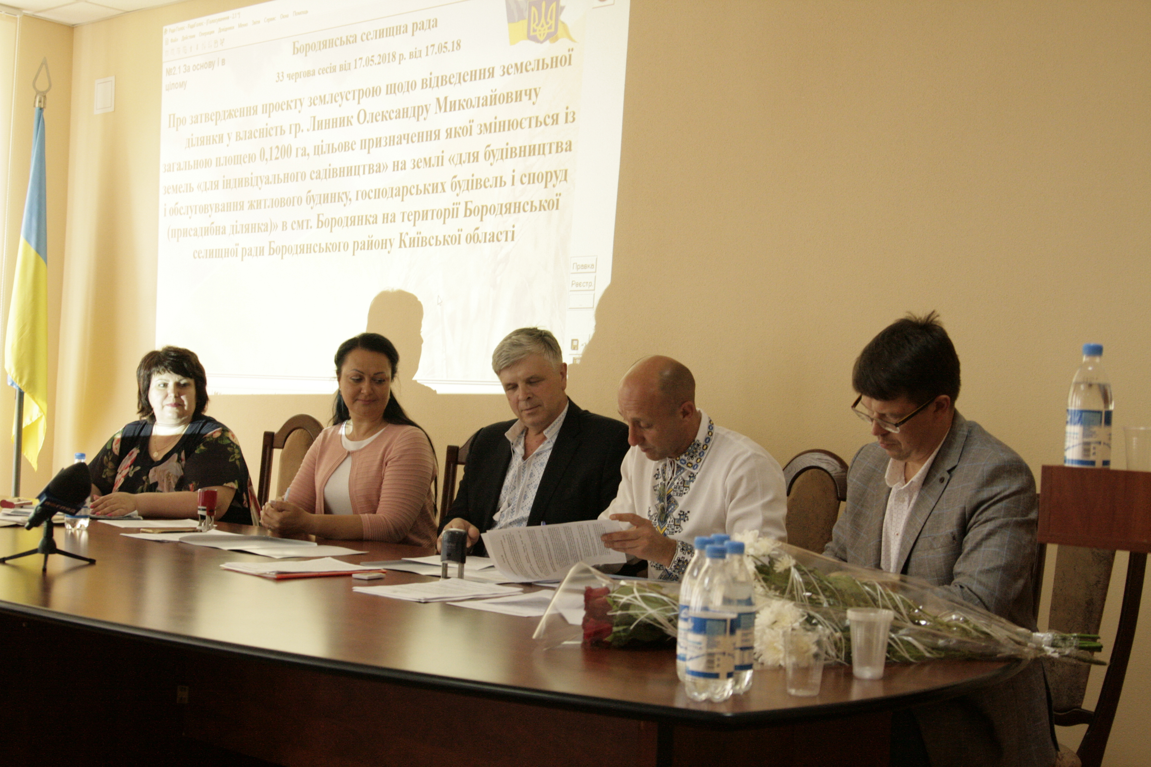 На сесії Бородянської селищної ради підписано Меморандум про партнерство з Програмою розвитку ООН в Україні - сесія, ПРООН, ОлександрСахарук, Меморандум, Бородянський район, Бородянська селищна рада, Бородянка - MG 2909