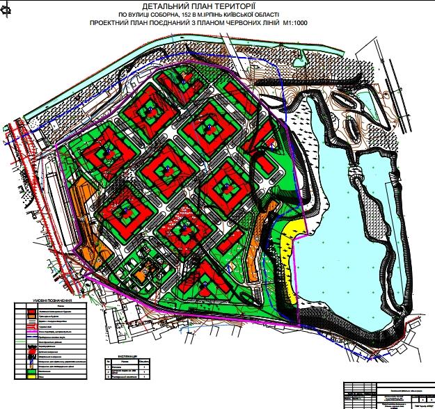 Peremoga-zabudova-shema-1 На 51-ій сесії Ірпінської міської ради депутати затвердили безадресні ДПТ під багатоповерхову забудову?