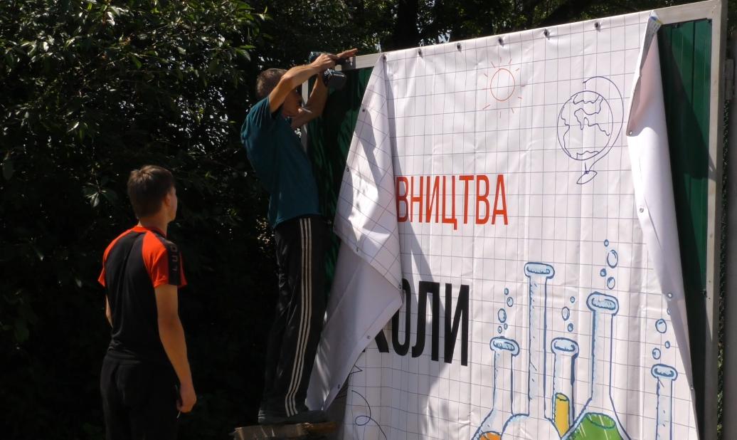 Sesiya-51-SHkola На 51-ій сесії Ірпінської міської ради депутати затвердили безадресні ДПТ під багатоповерхову забудову?