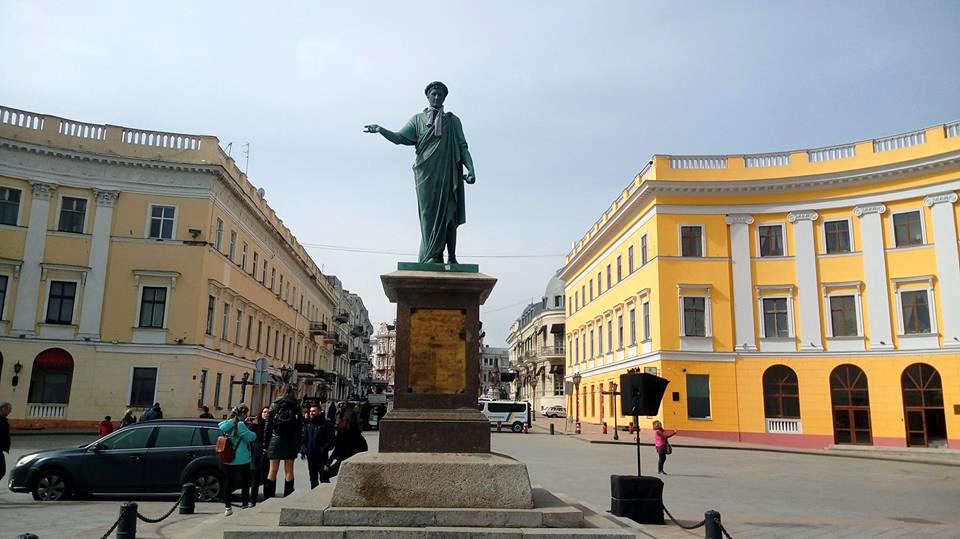 0806_vidpustka_5 Україна невідома: незвичайні маршрути для подорожі