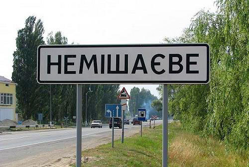 1206_kalektor На Бородянщині колектори вигнали з квартири жінку з дитиною прямо в домашніх капцях