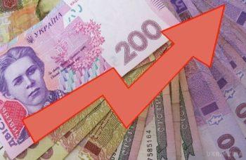 До кінця року в Україні обіцяють підняти мінімальну зарплатню