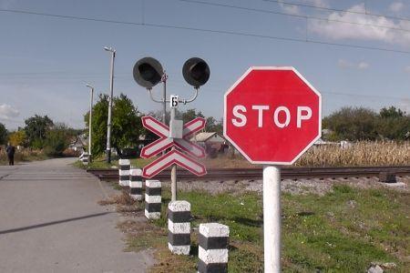 15 червня в Бородянці рух транспорту через залізничний переїзд буде закрито - переїзд, Бородянка - 1406 pereezd