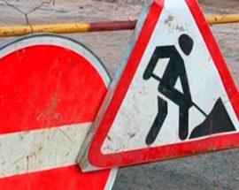 До уваги водіїв: у Бучі проводиться ремонт доріг!