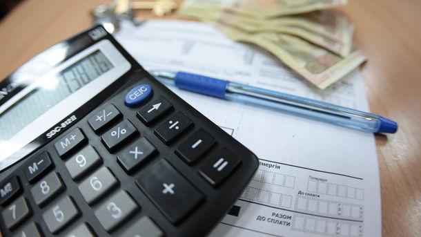 Формування всіх тарифів на житлово-комунальні послуги можуть передати органам місцевого самоврядування