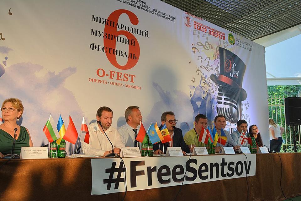 """""""O-FEST"""" об'єднує світ мовою музики"""