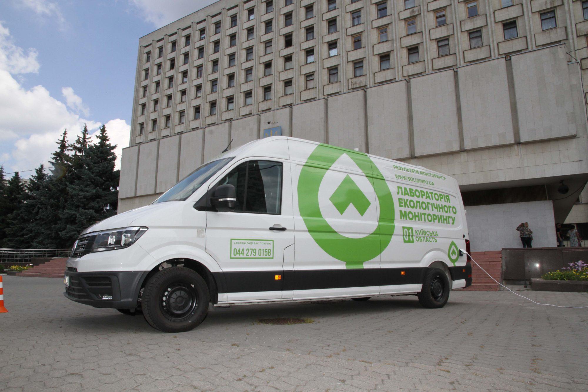5-5-2000x1333 На Київщині запрацювала перша в Україні інноваційна лабораторія екологічного моніторингу