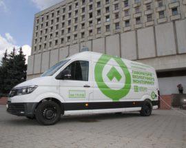 Перша в Україні інноваційна лабораторія екологічно моніторингу запрацювала на Київщині