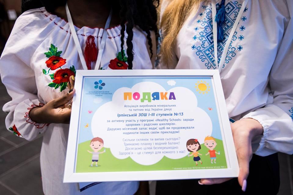 Учні й педагоги Ірпінського ЗЗСО №13 — в числі переможців престижного  конкурсу