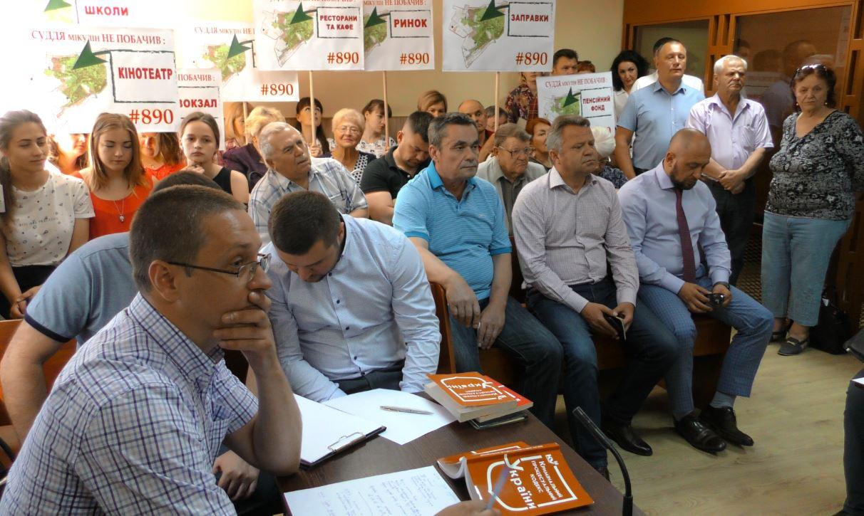 Слухання справи про незаконну передачу у власніть земель Бучанської лісової дачі місцевими чиновниками вчергове відклали