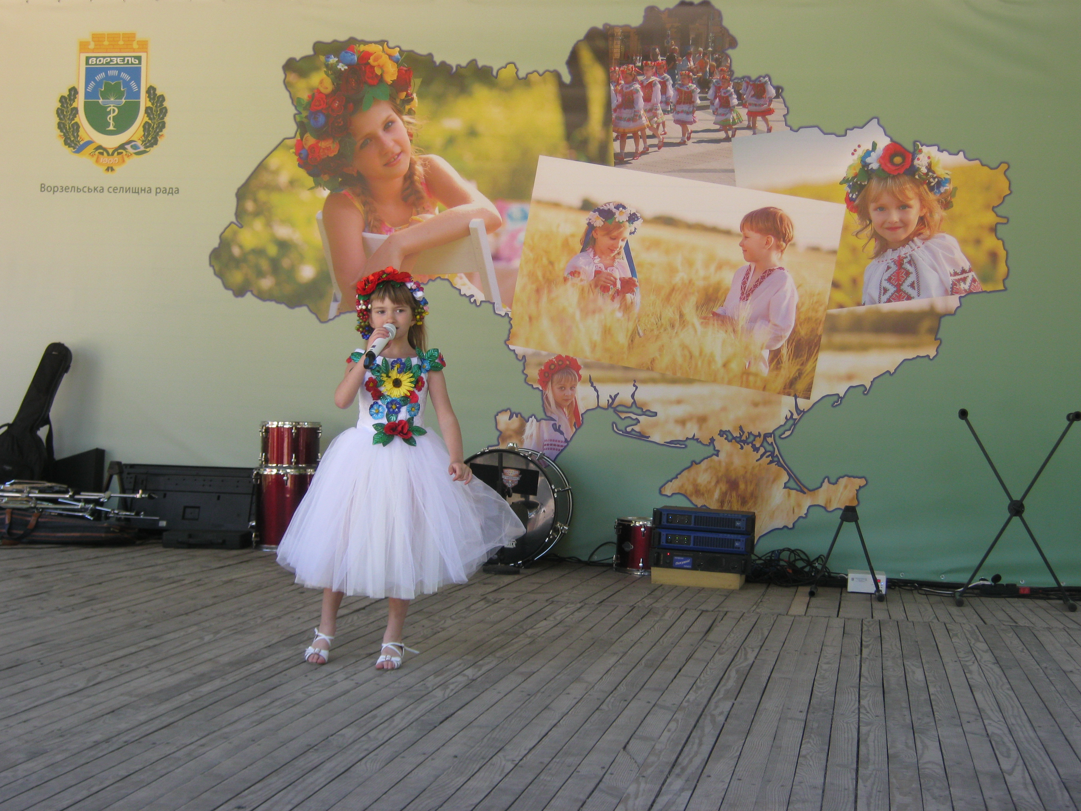 IMG_3967 У Приірпінні відсвяткували День захисту дітей