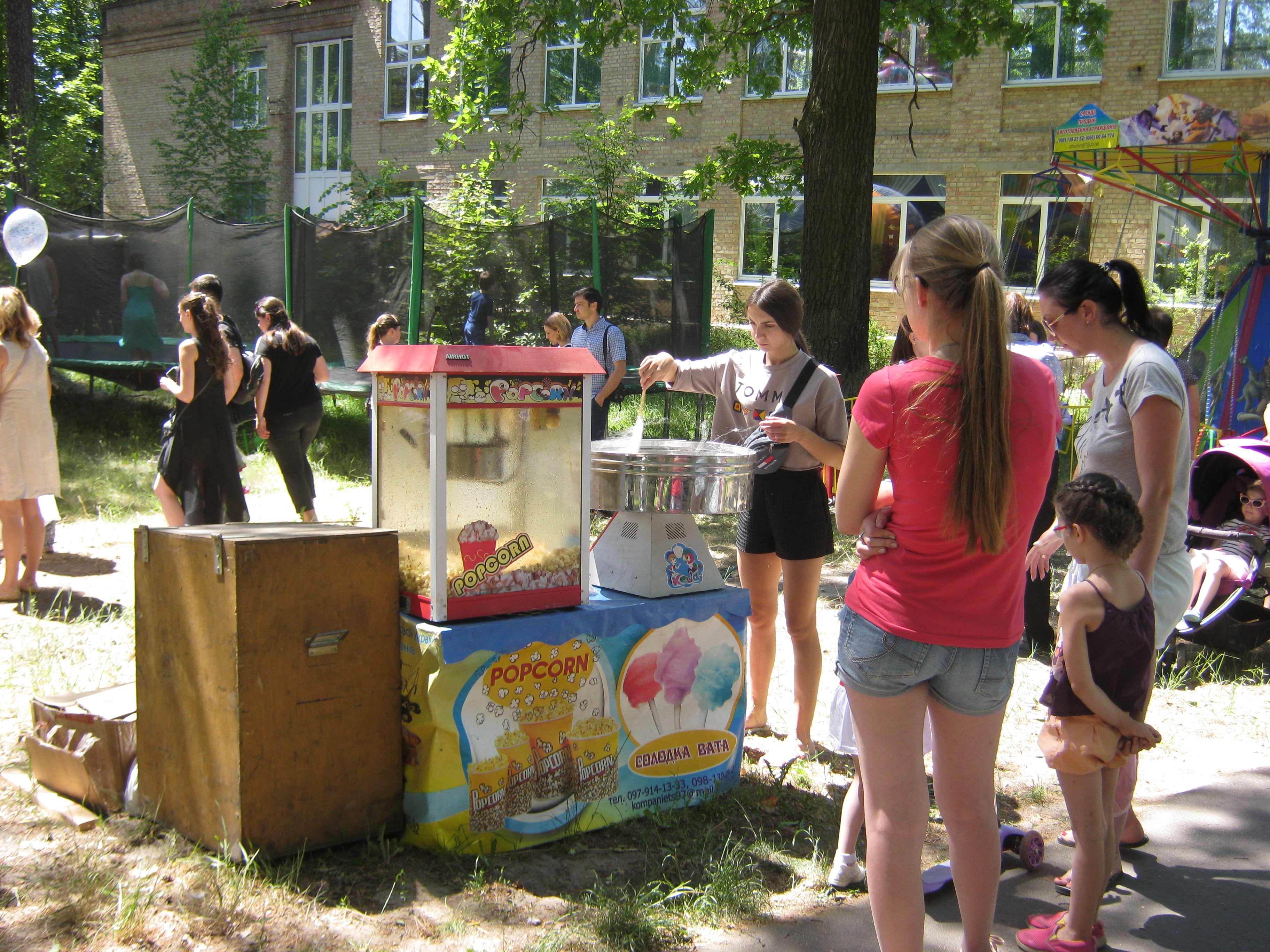У Приірпінні відсвяткували День захисту дітей