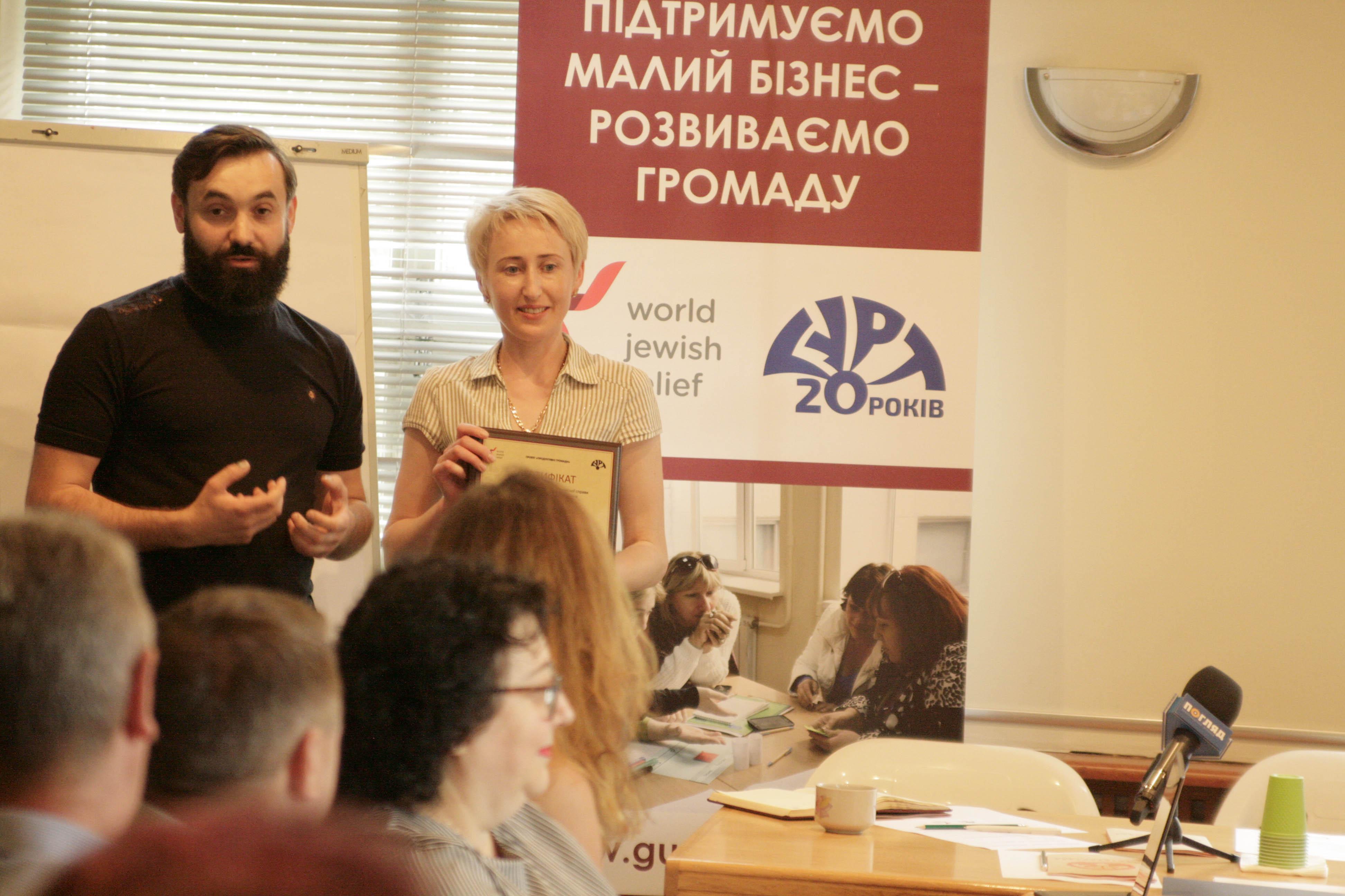 MG_3250 216 тис. грн. для розвитку малого бізнесу: в Бородянці привітали переможців конкурсу бізнес-проектів