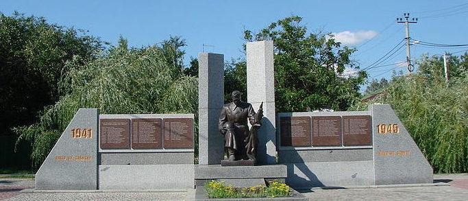 22 червня в Україні — День скорботи і вшанування пам'яті жертв війни