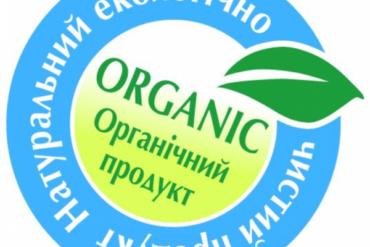 Верховна Рада прийняла закон про маркування органічних продуктів