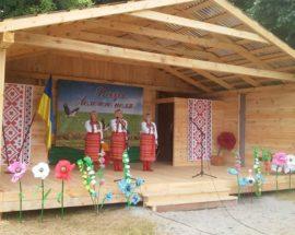 На Васильківщині відбувся фестиваль «Поезія Лелечого поля»