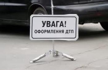 ДТП у Васильківському районі