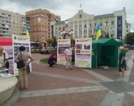 """В Ірпені продовжується """"Антикорупційний марафон"""": чиновники мають нести відповідальність за свої діяння!"""