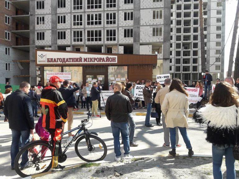 В Ірпені інвестори ЖК «Благодатний», яких ошукали забудовники-аферисти, зберуться на масштабний мітинг поблизу міської ради