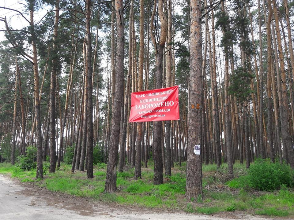 Захисники зелених зон в Ірпені «збивали» вартість лісових ділянок, які хочуть забудувати, та рахували дерева