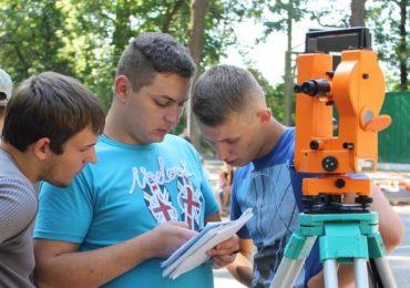 Літня школа з геодезії та землеустрою на Васильківщині