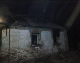 Пожежа на Васильківщині: є жертва