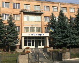 На Васильківщині затримано грабіжника елітного алкоголю