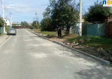 вулиці, Васильків, пішоходи, ремонтні роботи, влаштування тротуару