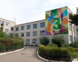 У Василькові з'явиться академічний ліцей