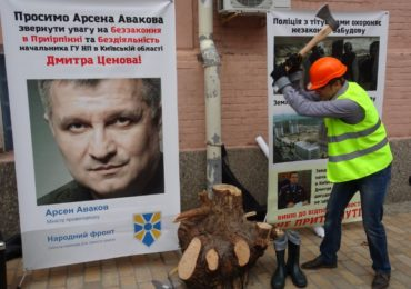 Припинити беззаконня: небайдужа громада Приірпіння провела акцію під стінами обласної поліції