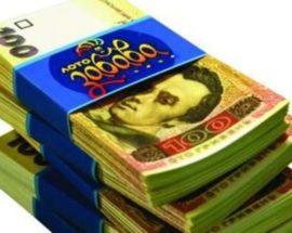 Фастівчанин виграв мільйон гривень в лотерею «Лото-Забава»