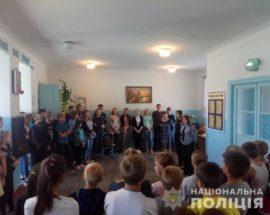 Булінг та норми поведінки обговорили поліцейські у школах Васильківщини
